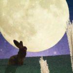 10月2日の満月図★満月の星読み占い★